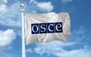 Останется ли Центр ОБСЕ в Кыргызстане?