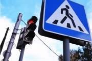 Способно ли правительство эффективно решать вопросы обеспечения безопасности дорожного движения?
