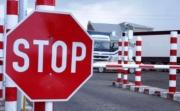 Два пункта пропуска на кыргызско-китайской границе временно закроют