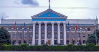 В мэрии Бишкека незаконно списали более 43 млн сомов бюджетных средств