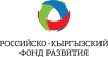 В РКФР отчитаются об эффективности кредитов