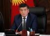 Сооронбай Жээнбеков поздравил кыргызстанцев с 25-летием гимна