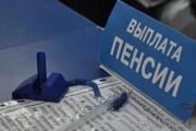 Кыргызстанцам будет засчитываться общий трудовой стаж и при работе за рубежом