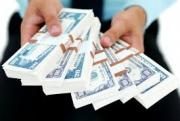 Безработным выдают микрокредиты