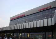 Выяснилось, почему кыргызстанка три месяца проживает в аэропорту Москвы