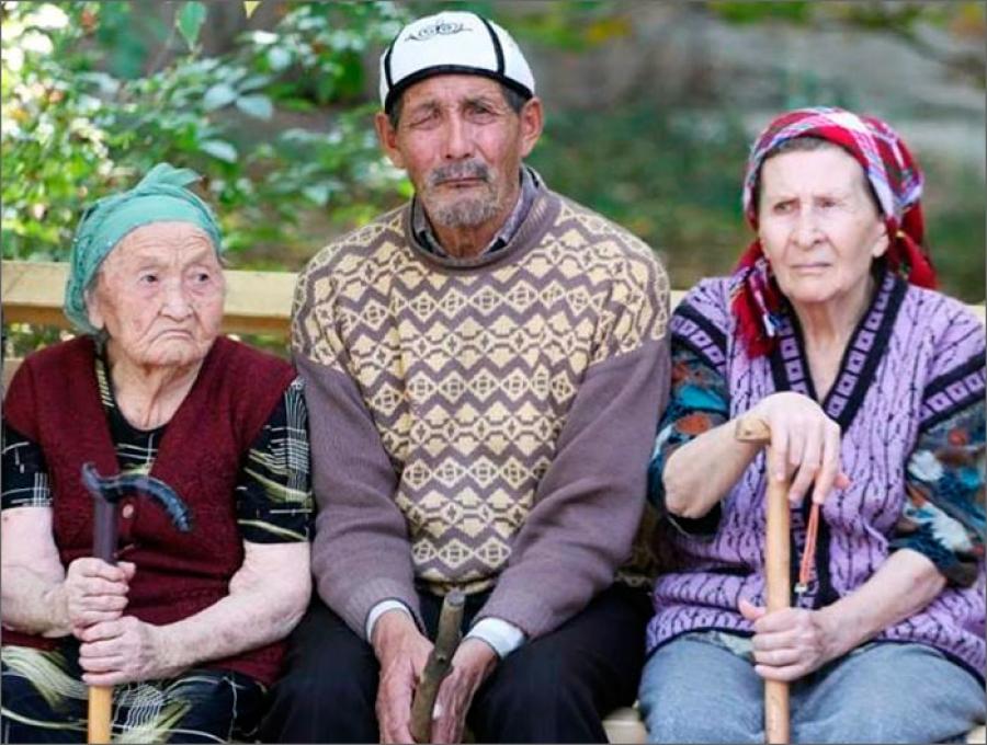 Программа праздничных мероприятий к Дню пожилых