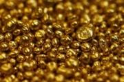 Милиция задержала мужчину, у которого обнаружено почти полкилограмма золота